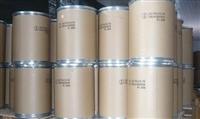 怀化高价回收促进剂,数量不限