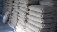 常年回收,梅州回收橡胶促进剂CZ