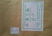 襄樊回收平平加,软片,有没有回收塑料原料的