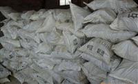 宁德回收日化原料价格