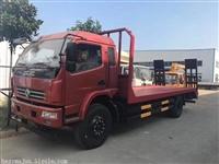 东风拖板车 大型挖机拖板车