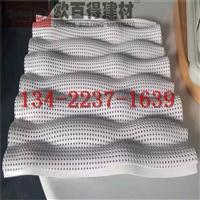 弧形铝单板-铝单板造型定制生产厂家
