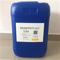 非离子水性流平剂3268 增加产品流动性 用于油墨涂料胶粘剂行业