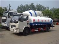 山东福田5吨洒水车现货出售