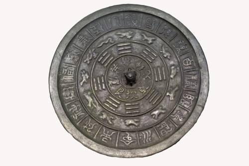 此镜外圆内方,象征天圆地方,连山纹钮,钮四周饰四连山纹,象征五岳