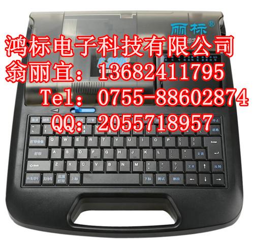 丽标线号打字机C-280E热缩管印字机