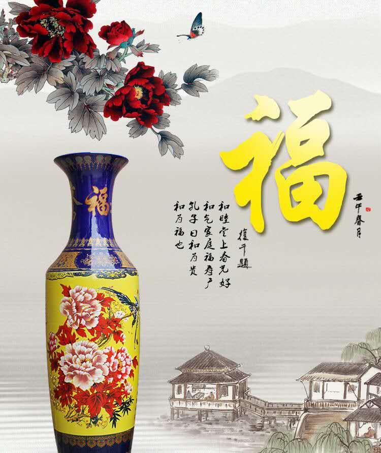 西安陶瓷大花瓶开业摆件落地大花瓶