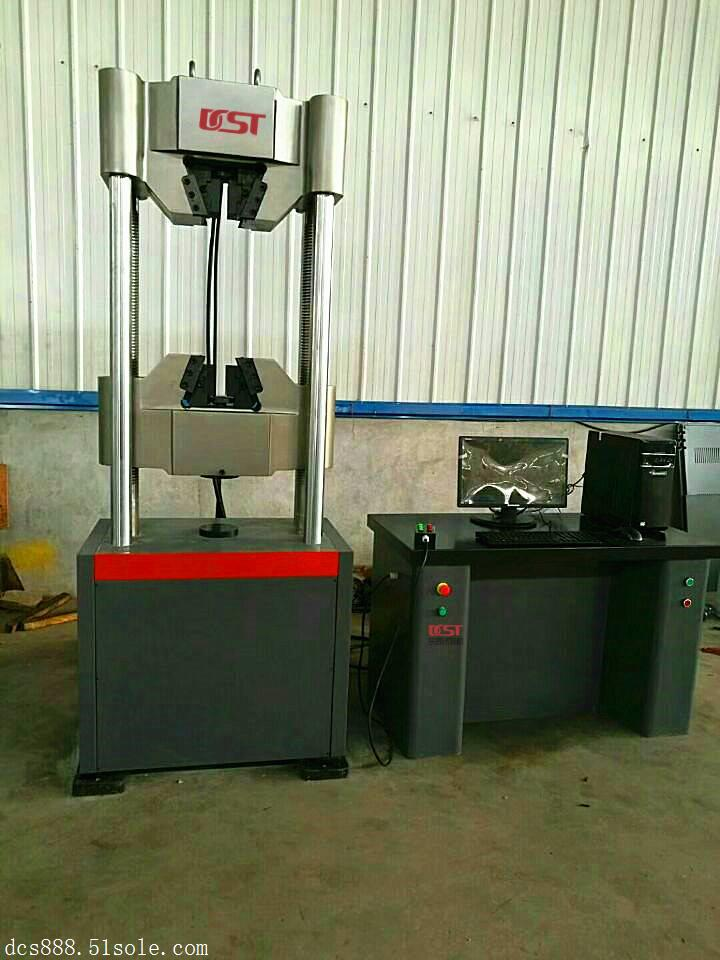 30T电液伺服金属拉力试验机