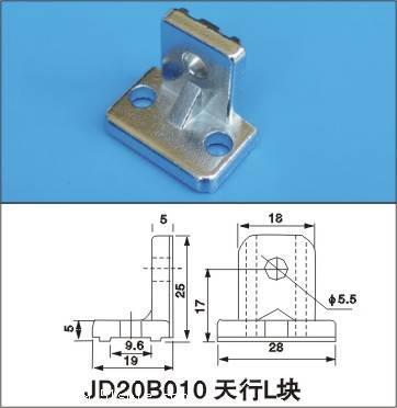 广州机械手配件治具天行L块铝条厂家直销