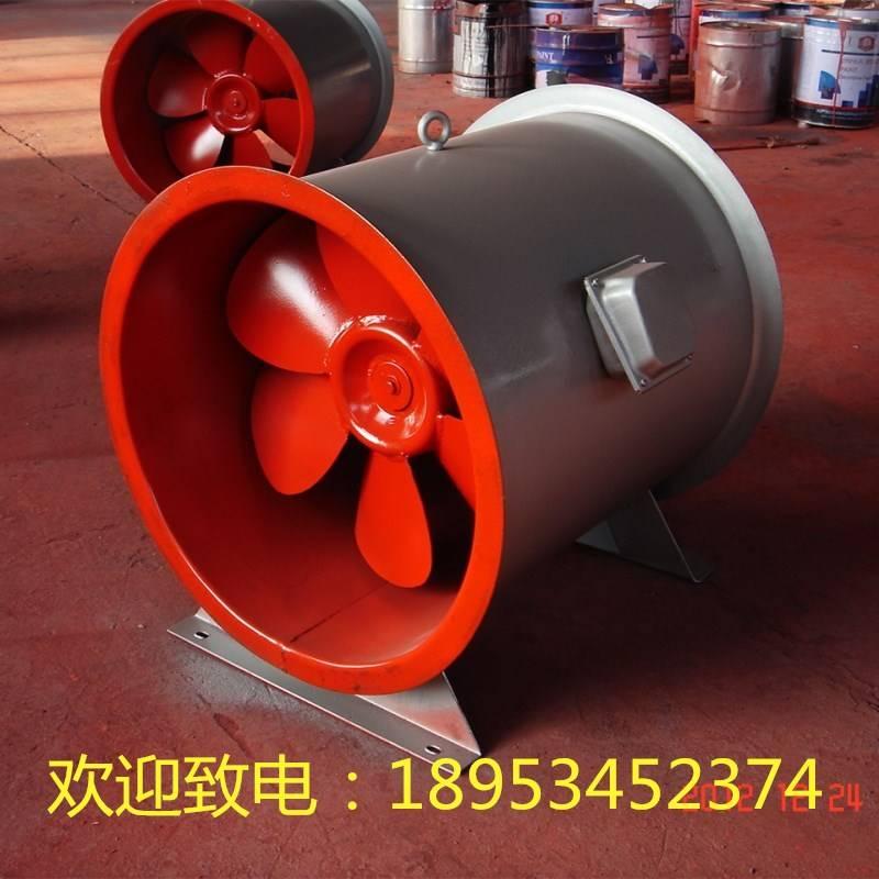 专业定制耐高温排烟风机 消防排烟风机 地下商场专用