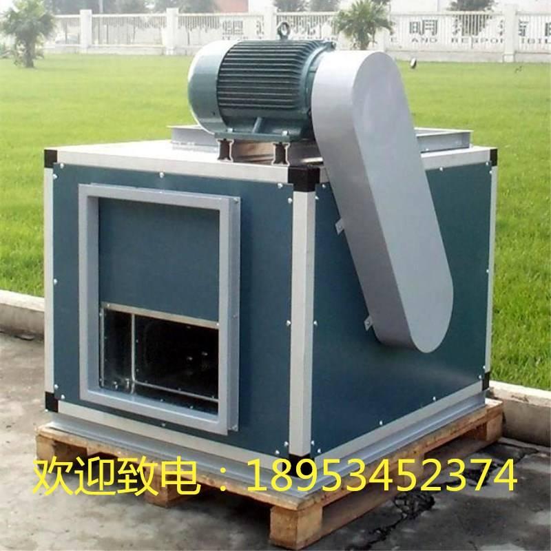 低价销售金光电机内置排烟风机箱 消防排烟风机箱诚信企业价格低