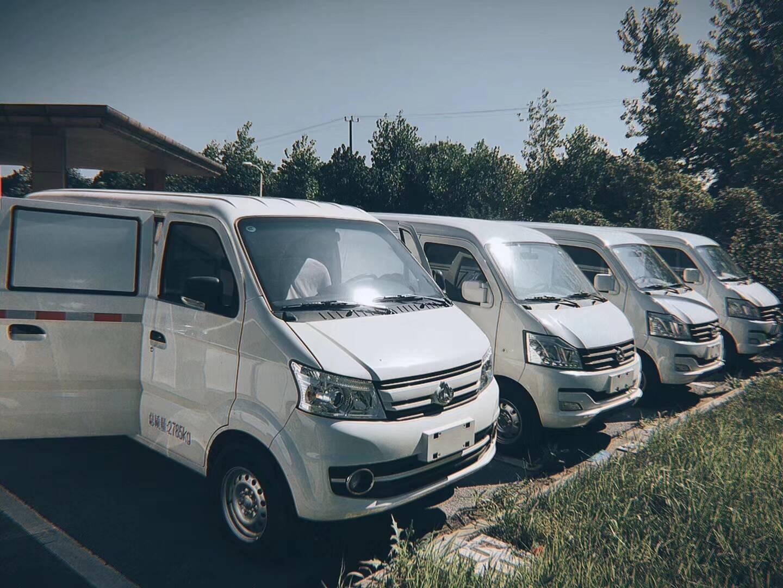 新能源电动汽车 长安v5电动面包车