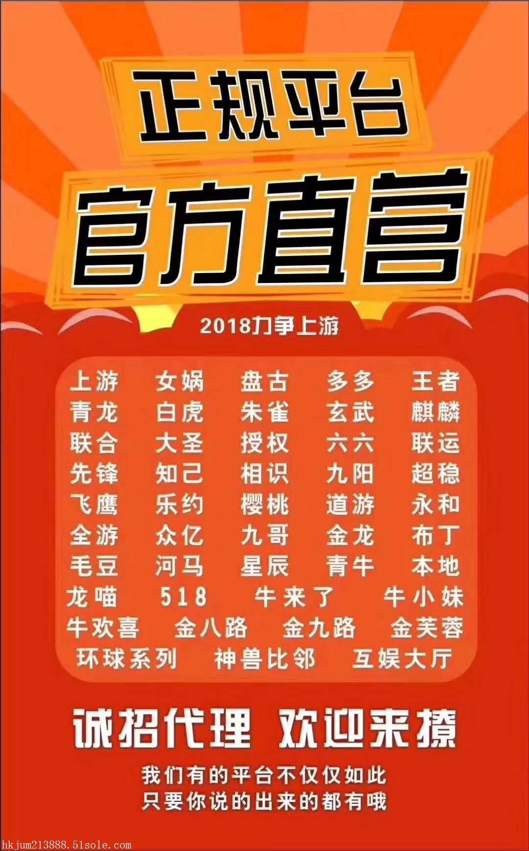 北京玄武大厅房卡