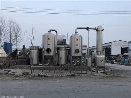 二手浓缩蒸发器二手2吨双效浓缩蒸发器价格