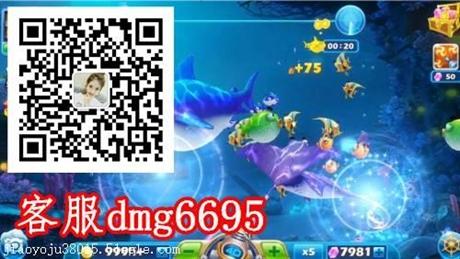 街机捕鱼游戏网络版手机捕鱼