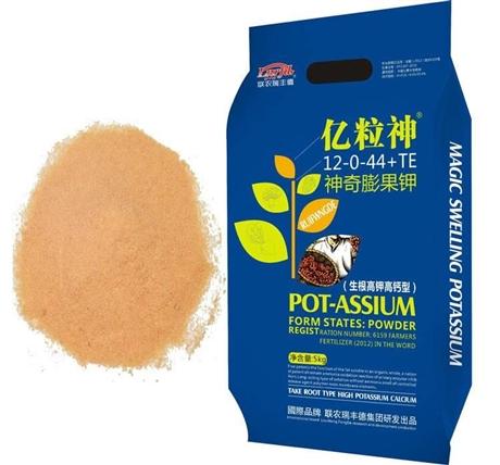 亿粒神生根高钾高钙型冲施肥水溶肥料根膨果膨大转色专用型特效肥