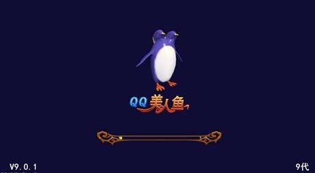 微信捕鱼棋牌游戏手机版捕鱼游戏
