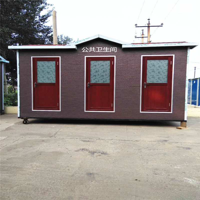移动厕所——环保厕所——河北移动厕所厂家
