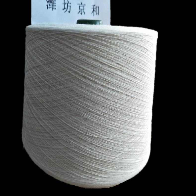 精梳纯棉纱21支 JC21s棉纱线