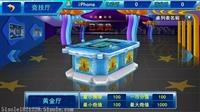 全新捕鱼游戏手机版