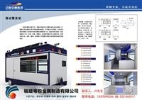萍乡警务工作站/萍乡警务工作站定价/流动警务工作站