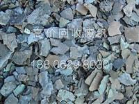 海门80钒铁回收 50钒铁回收 钒铁回收