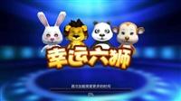 微信捕鱼棋牌游戏网络捕鱼游戏中心