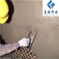 龟甲网防磨胶泥 陶瓷耐磨料 防磨料