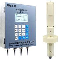 厨房油烟在线监测系统,油烟在线监测系统的产品介绍