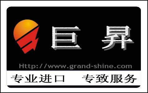 进口意大利海运运输中国代理公司