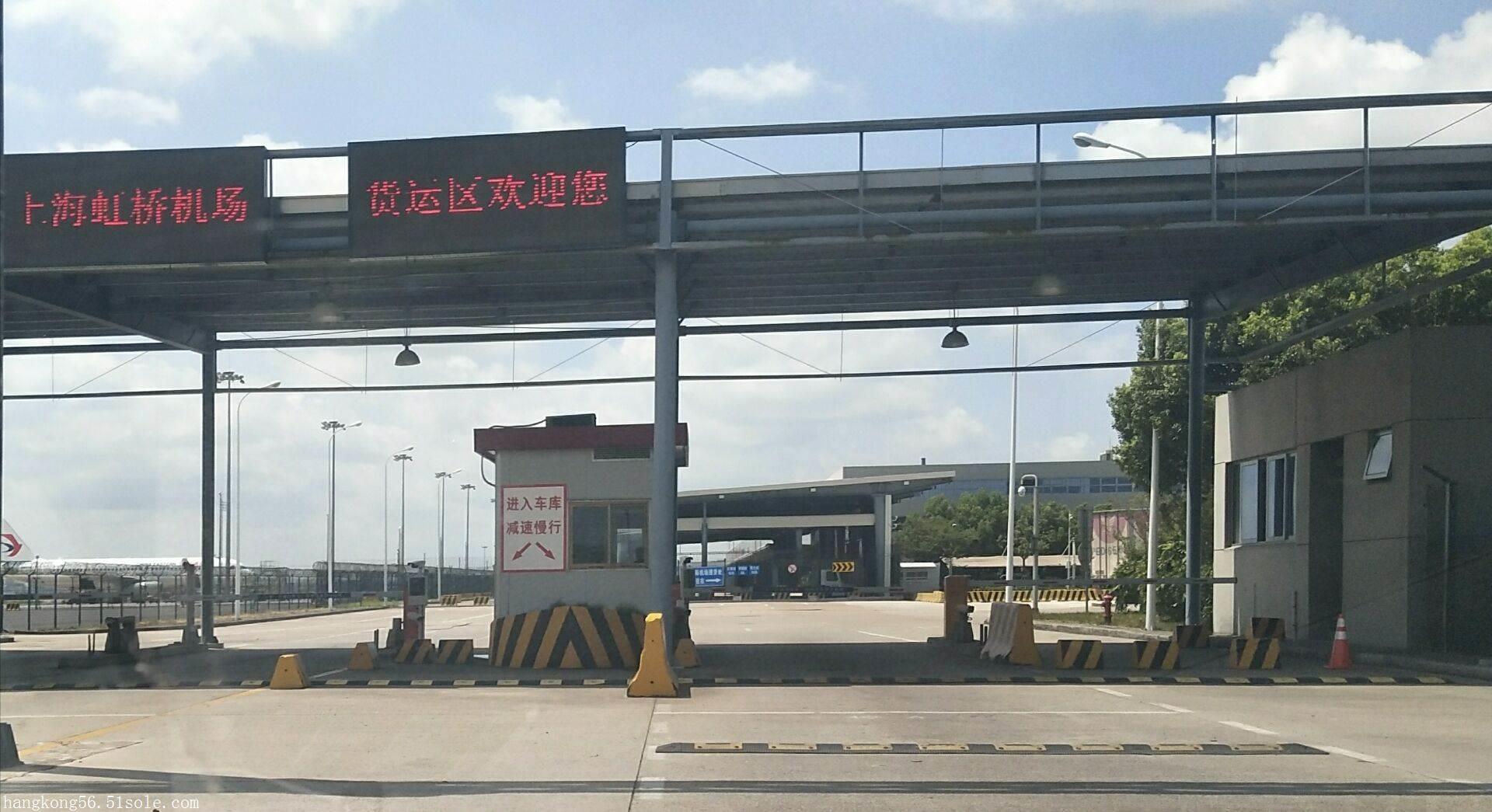 上海机场托运部-空运海鲜-当日到重庆