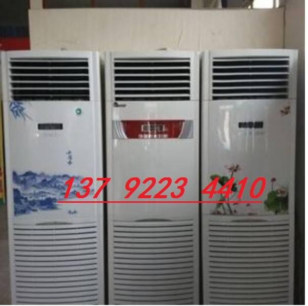 水温柜式 壁挂式空调生产厂家  山东永钊空调设备厂