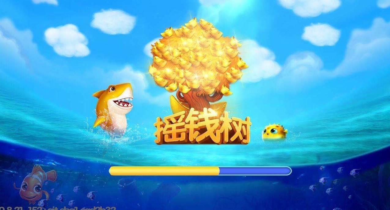 星力九代游戏捕鱼官方下载