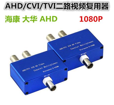 4路AHD复用器 同轴高清视频复合器 NK-VM8502AHD