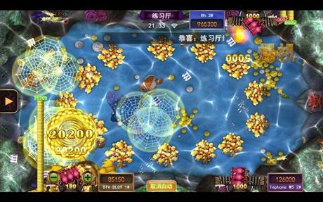 星力七代平台游戏客服微信