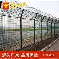 机场专用安全防护网 厂家直销绿色机场护栏网 Y型防护网