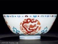 清矾红团龙纹碗到哪里鉴定拍卖