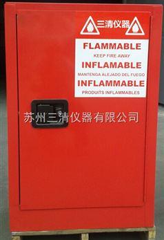 安全柜 防火安全柜 工业安全柜