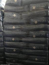 加拿大N990碳黑生产厂家