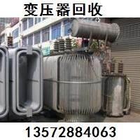 銅川變壓器回收 銅川干式變壓器回收 銅川電爐變壓器回收
