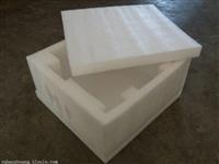 珍珠棉护角 板材 卷材 内衬 济南珍珠棉异型加工批发商