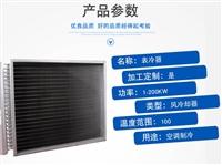 表冷器 暖風機表冷器  空調機組表冷器//廠家