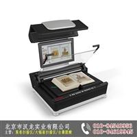 书刊扫描仪代理商图书扫描仪价