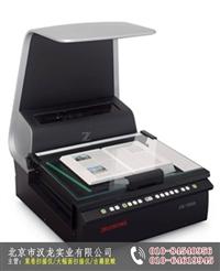 非接触式书刊扫描系统图书仿真