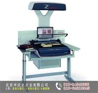 专业古籍扫描仪代理商汉龙实业