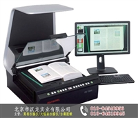 非接触式书刊扫描仪非接触式图