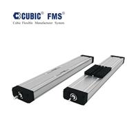 CUBIC电动缸平台-电动推杆-伺服电动缸引动器CTV型