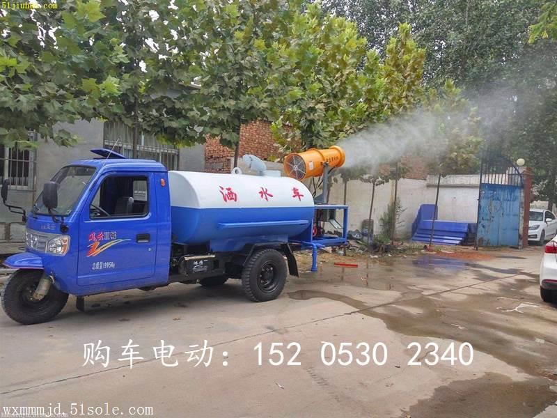 工地降尘三轮洒水车价格、小型三轮洒水车供应商