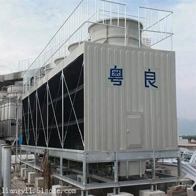 南街镇冷却塔-广宁县玻璃钢冷却塔-粤良专业服务