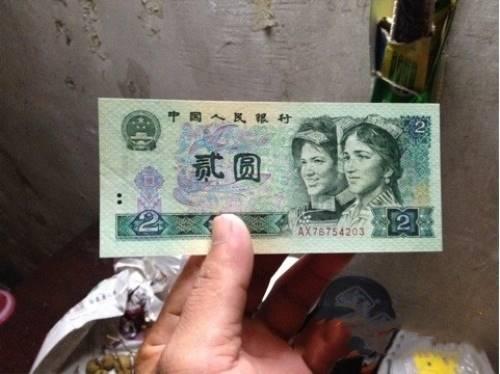 2元错版币价格哪里收购比较快